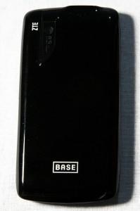 Base Lutea Rückseite