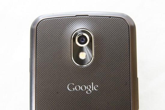 Galaxy Nexus Kamera