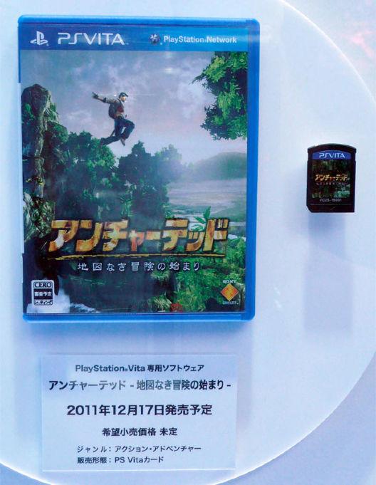 PS Vita Spiele Verpackung