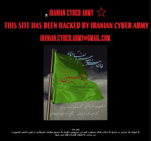"Twitter durch Iranian Cyber Army ""gehackt"""