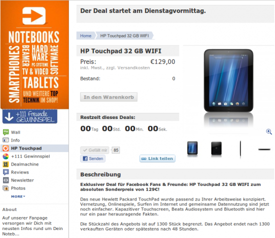 Notebooksbilliger HP Touchpad Aktionsseite